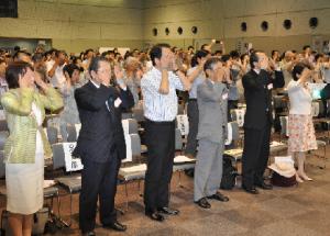 第1回世界・日本肝炎デーフォーラム