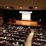 2013.7.28 第2回世界・日本肝炎デーフォーラム、大盛況のうちに閉幕!!