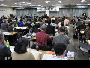 開会式・厚労省林肝炎対策推進室長挨拶(15/11/08国労大阪会館)