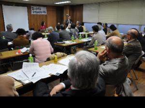 第二分科会(15/11/08国労大阪会館)